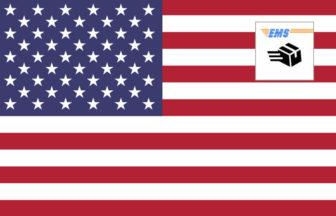 3分でわかる!EMSアメリカ合衆国への送り方・書き方・料金!