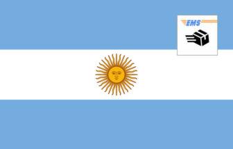 3分でわかる!EMSアルゼンチンへの送り方・書き方・料金!