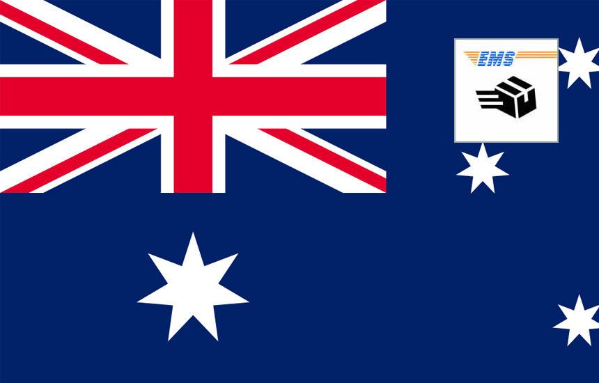 3分でわかる!EMSオーストラリアへの送り方・書き方・料金!