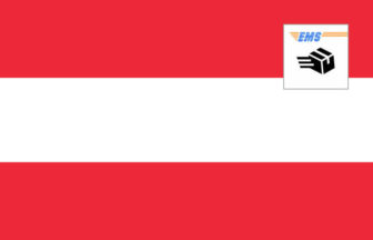 3分でわかる!EMSオーストリアへの送り方・書き方・料金!