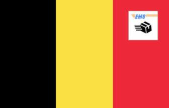 3分でわかる!EMSベルギーへの送り方・書き方・料金!