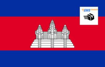 3分でわかる!EMSカンボジアへの送り方・書き方・料金!