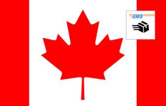 3分でわかる!EMSカナダへの送り方・書き方・料金!