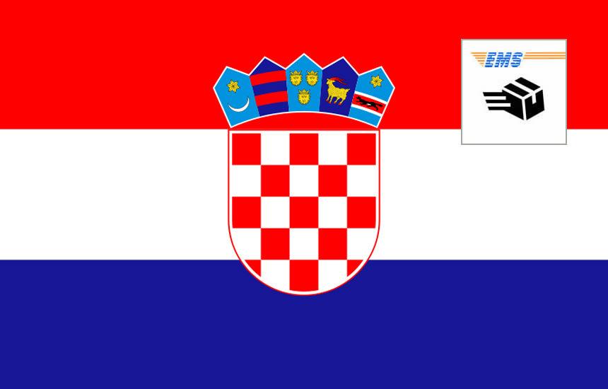3分でわかる!EMSクロアチアへの送り方・書き方・料金!