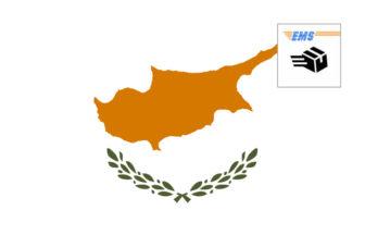 3分でわかる!EMSキプロスへの送り方・書き方・料金!