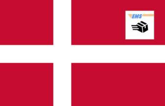 3分でわかる!EMSデンマークへの送り方・書き方・料金!