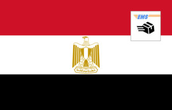 3分でわかる!EMSエジプトへの送り方・書き方・料金!