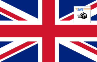 3分でわかる!EMS英国への送り方・書き方・料金!