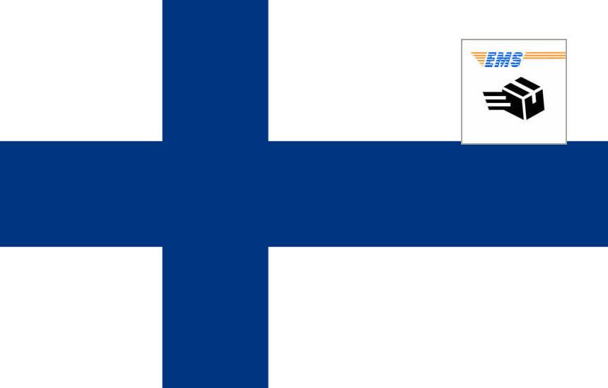 3分でわかる!EMSフィンランドへの送り方・書き方・料金!
