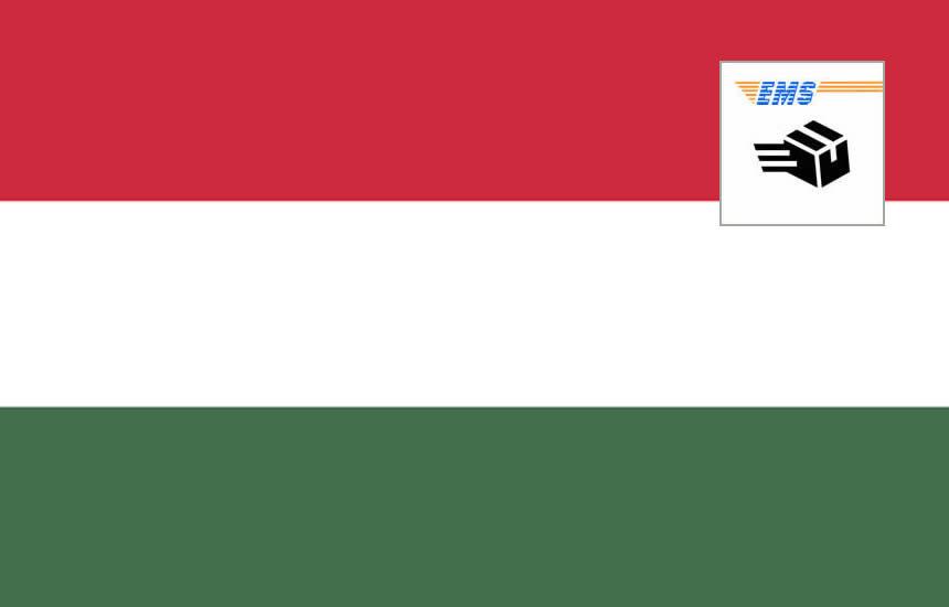 3分でわかる!EMSハンガリーへの送り方・書き方・料金!