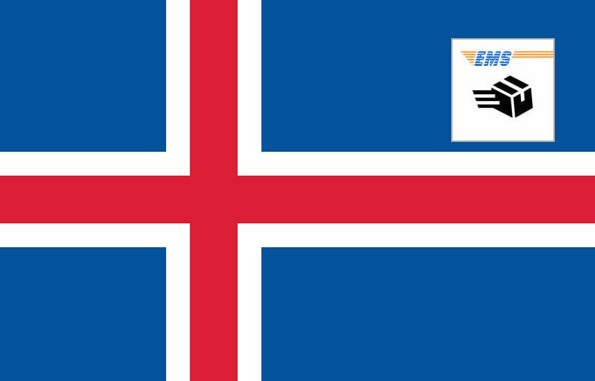 3分でわかる!EMSアイスランドへの送り方・書き方・料金!