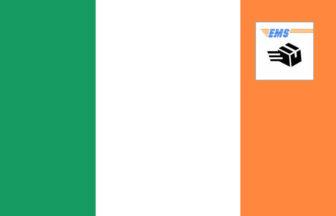 3分でわかる!EMSアイルランドへの送り方・書き方・料金!
