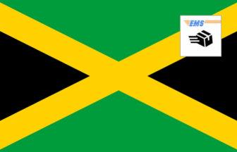 3分でわかる!EMSジャマイカへの送り方・書き方・料金!