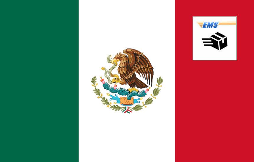 3分でわかる!EMSメキシコへの送り方・書き方・料金!