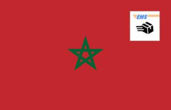 3分でわかる!EMSモロッコへの送り方・書き方・料金!
