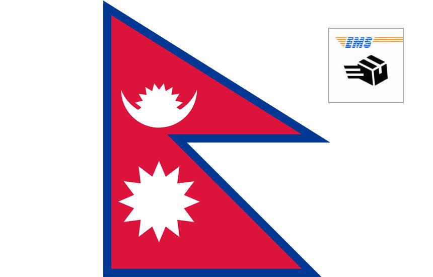 3分でわかる!EMSネパールへの送り方・書き方・料金!