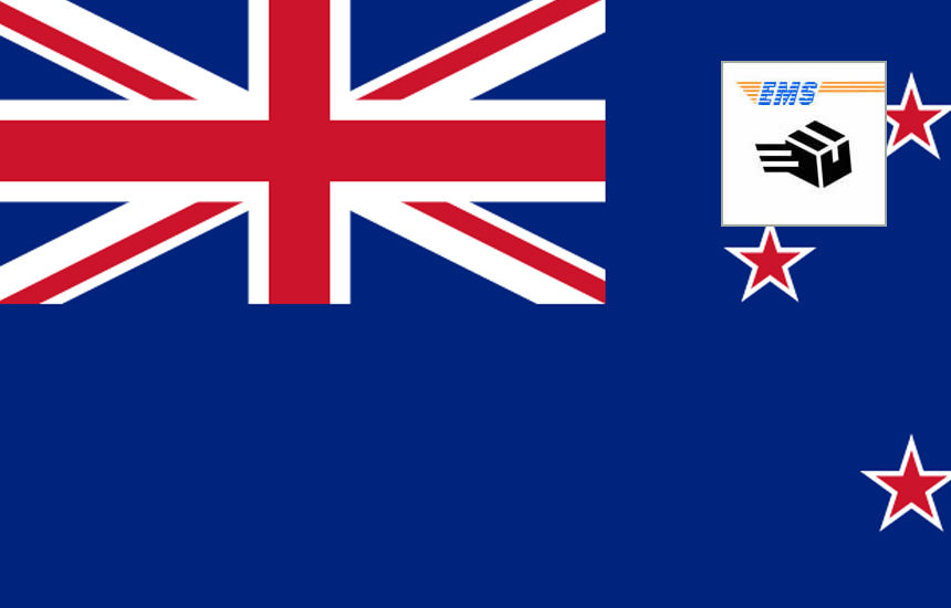 3分でわかる!EMSニュージーランドへの送り方・書き方・料金!