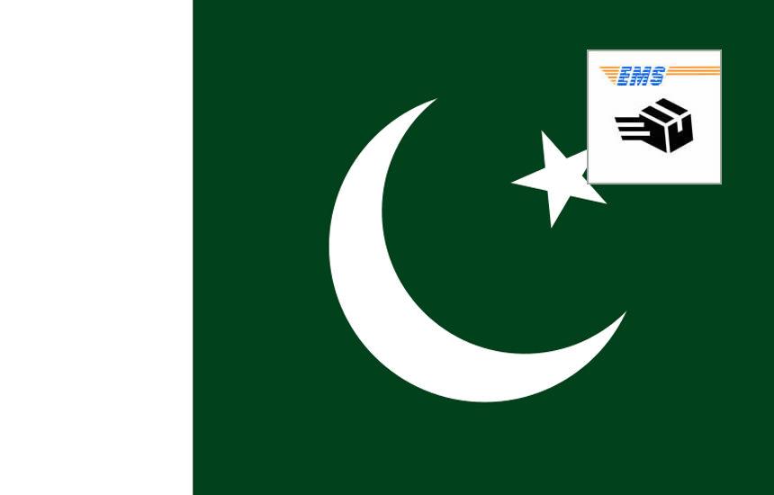3分でわかる!EMSパキスタンへの送り方・書き方・料金!