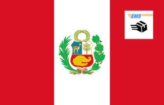 3分でわかる!EMSペルーへの送り方・書き方・料金!