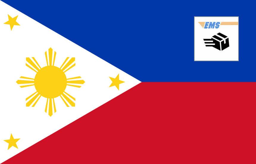 3分でわかる!EMSフィリピンへの送り方・書き方・料金!