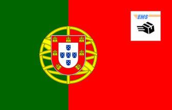 3分でわかる!EMSポルトガルへの送り方・書き方・料金!