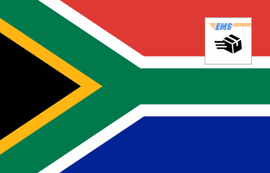 3分でわかる!EMS南アフリカへの送り方・書き方・料金!