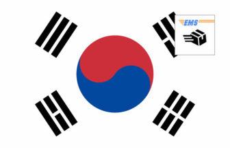 3分でわかる!EMS韓国への送り方・書き方・料金!