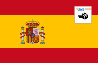 3分でわかる!EMSスペインへの送り方・書き方・料金!