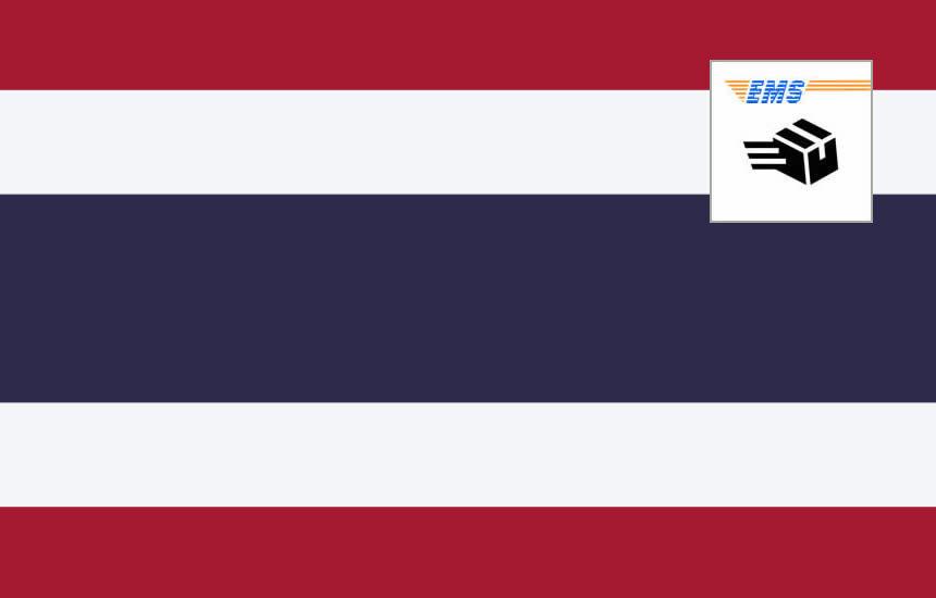 タイ ems