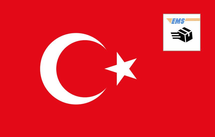3分でわかる!EMSトルコへの送り方・書き方・料金!