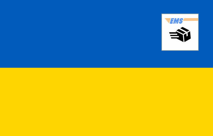 3分でわかる!EMSウクライナへの送り方・書き方・料金!