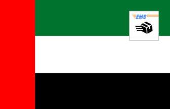 3分でわかる!EMSアラブ首長国連邦への送り方・書き方・料金!