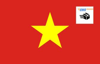 3分でわかる!EMSベトナムへの送り方・書き方・料金!